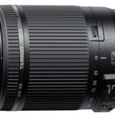 Comprar Objetivo Tamron 18-200mm F /3.5-6.3 II VC Canon al mejor precio en Andorra